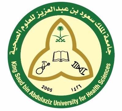 وظائف إدارية في جامعة الملك سعود للعلوم الصحية 439