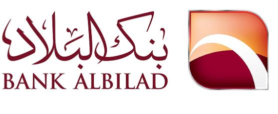 وظائف تقنية وإدارية للرجال والنساء يعلن عنها بنك البلاد في الرياض 464