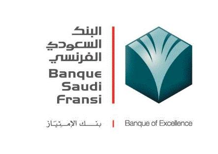البنك السعودي الفرنسي يعلن عن توفر 7 وظائف وبرامج تدريب تعاوني 5115