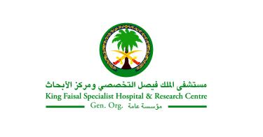 مستشفى الملك فيصل التخصصي ومركز الأبحاث يوفر 99 وظيفة نسائية وللرجال في عدة مدن 5116