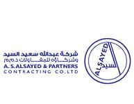 9 وظائف فنية براتب 4000 في شركة عبد الله سعيد السيد وشركاؤه للمقاولات 5122