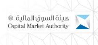 هيئة السوق المالية تعلن عن توفر وظائف نسائية وللرجال بمجال الإدارة أو القانون 5130