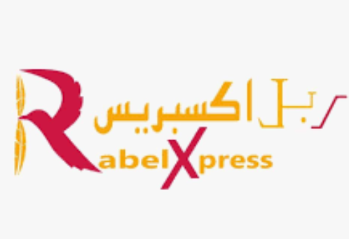 وظائف مبيعات للنساء والرجال في شركة رابل إكسبرس Rabel Xpress 5240