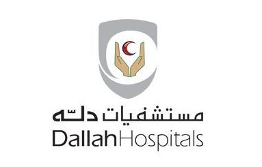 وظائف تقنية نسائية وللرجال يعلن عنها مستشفى دله  5243