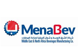 وظائف إدارية جديدة تعلن عنها شركة الشرق الأوسط لصناعة المرطبات 5247