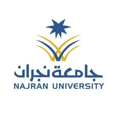 دورة مجانية مع شهادة معتمدة للنساء والرجال تعلن عنها جامعة نجران 5269