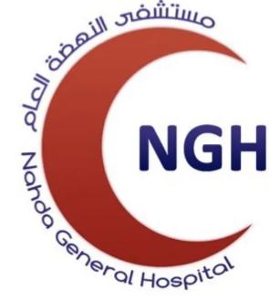 وظائف صحية لحملة الدبلوم وما فوق في مستشفى النهضة العام بالطائف 5303