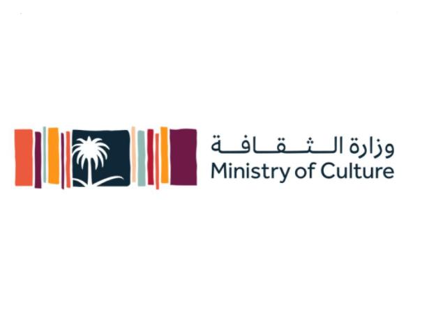 وظائف هندسة جديدة للنساء والرجال تعلن عنها وزارة الثقافة السعودية في الرياض 5304