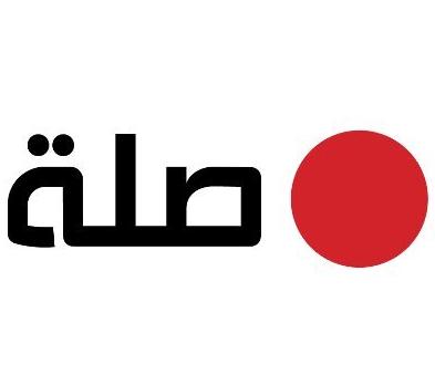 وظائف نسائية بمجال خدمة العملاء في شركة صلة في الرياض 5307