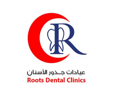 وظائف إدارية براتب 4000 في شركة جذور الأسنان للخدمات الطبية 5309