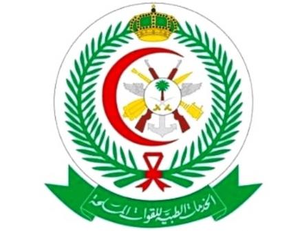 وظائف نسائية في إدارة مستشفيات القوات المسلحة بالخرج 5311