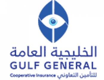 وظائف إدارية جديدة في الشركة الخليجية للتأمين التعاوني 5313