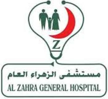 10 وظائف لحديثي التخرج للنساء والرجال براتب 6000 في مستشفى الزهراء العام 5319