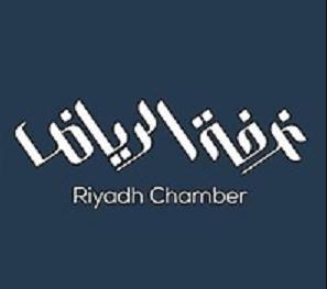 133 وظيفة للنساء والرجال إدارية وهندسية تعلن عنها غرفة الرياض 5334