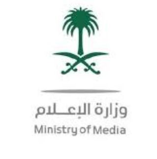 وزارة الإعلام تعلن عن وظائف إدارية جديدة للنساء والرجال في الرياض 5361
