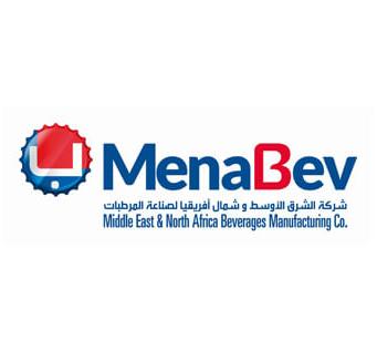شركة الشرق الأوسط لصناعة المرطبات تعلن عن وظائف جديدة لحديثي التخرج 5367