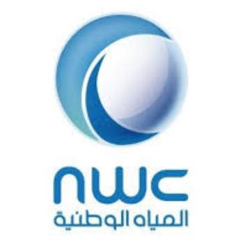 وظائف بمجال خدمة العملاء للنساء والرجال في شركة إن دبليو سي NWC 5454