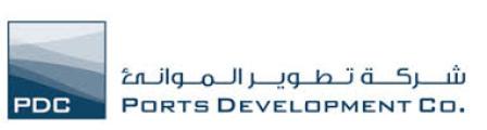هندسة - وظائف هندسية جديدة براتب 12000 في شركة تطوير الموانئ 5555510