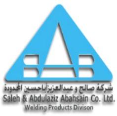 4 وظائف إدارية بدوام جزئي في شــركة صـالح وعبد العزيز اباحسين المحـدودة 573