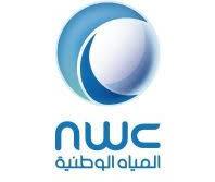 8 وظائف إدارية وهندسية وتقنية في شركة المياه الوطنية للرجال والنساء 5910