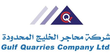 وظائف إدارية بمجال المحاسبة براتب 4000 في شركة محاجر الخليج المحدودة 6114