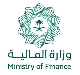 وظائف إدارية في وزارة المالية مشمولة بسلم رواتب الموظفين العام 612