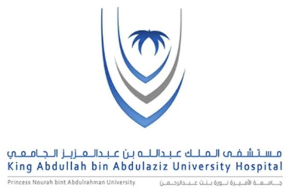 وظائف صحية وطبية لحملة الدبلوم وما فوق في مستشفى الملك عبد الله الجامعي 6221