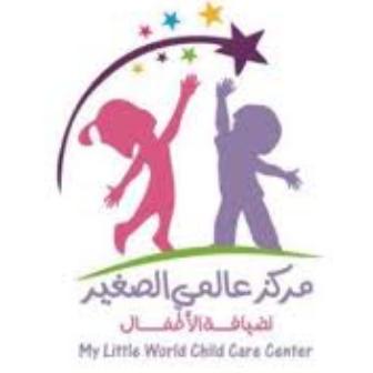 وظائف نسائية إدارية براتب 4000 في مركز عالمي الصغير لضيافة الأطفال 6247
