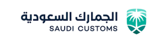 الباحة - وظائف تقنية جديدة للنساء والرجال في الهيئة العامة للجمارك السعودية 6284