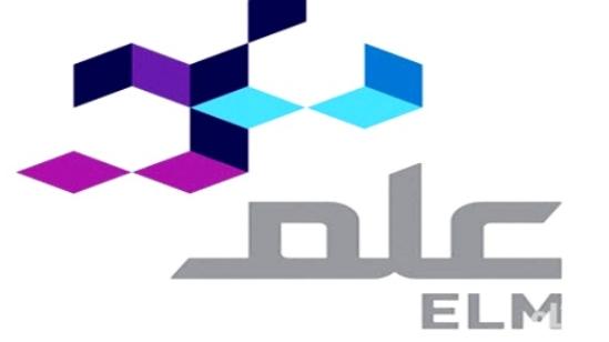 وظائف إدارية جديدة للنساء والرجال في شركة علم في الرياض 6342