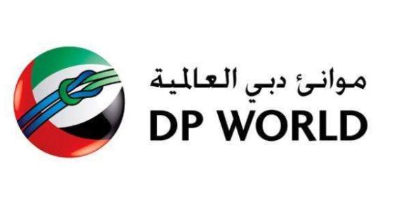 وظائف إدارية ومالية للنساء والرجال في شركة موانئ دبي العالمية 6346