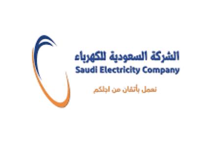 وظائف إدارية للنساء والرجال في الشركة السعودي للكهرباء في الرياض 6348