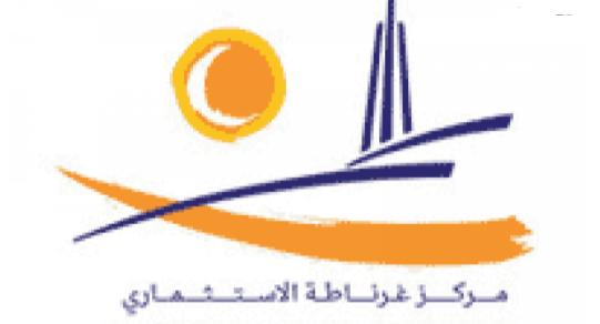 وظائف إدارية نسائية وللرجال في مركز غرناطة الاستثماري في الرياض 6349