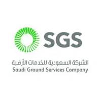 وظائف إدارية جديدة للنساء والرجال في الشركة السعودية للخدمات الأرضية  6351