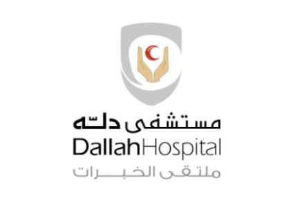 وظائف إدارية ومتنوعة لحملة الثانوية وما فوق في مستشفى دله 6357