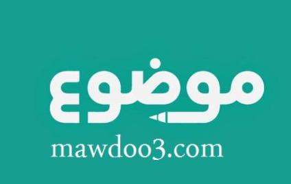 شركة موقع موضوع توفر وظائف إدارية جديدة للنساء والرجال في الرياض 6438