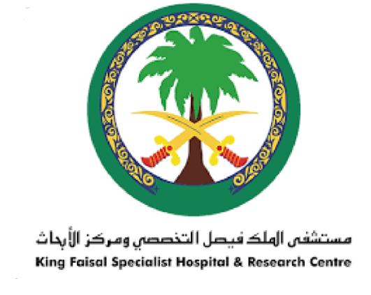 وظائف إدارية وصحية جديدة في مستشفى الملك فيصل التخصصي ومركز الأبحاث 651