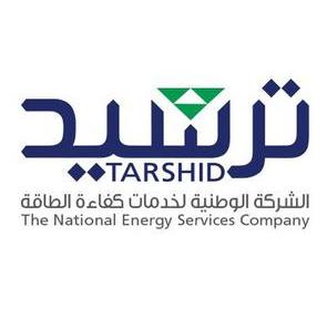 الشركة الوطنية لخدمات كفاءة الطاقة تعلن عن توفر وظائف إدارية جديدة 7109