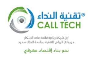 وظائف نسائية وللرجال براتب 5000 في شركة تقنية النداء لتقنيه المعلومات 7114