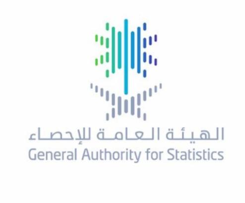 وظائف تقنية بمجال الشبكات والاتصالات تعلن عنها الهيئة العامة للإحصاء في الرياض 7219