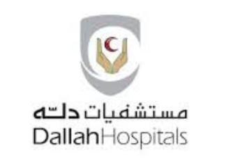 وظائف صحية لحملة الدبلوم وما فوق يعلن عنها مستشفى دله  7220