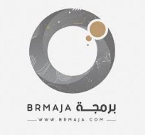 وظائف تقنية نسائية وللرجال في شركة برماجا Brmaja في الرياض 7222