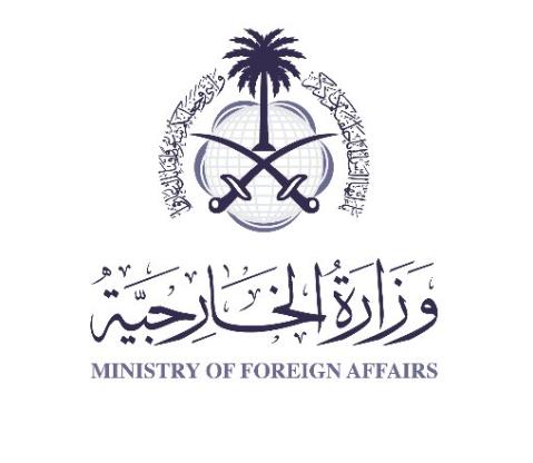 وزارة الخارجية تعلن عن 30 وظيفة نسائية وللرجال 724