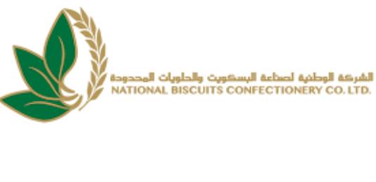 وظائف إدارية بمجال المبيعات في الشركة الوطنية لصناعة البسكويت والحلويات 7276