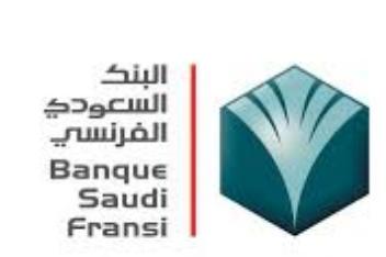 وظائف إدارية للنساء والرجال جديدة يعلن عنها البنك السعودي الفرنسي 7277