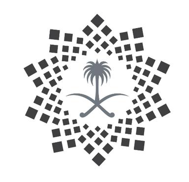 وظائف إدارية جديدة للنساء والرجال في برنامج خدمة ضيوف الرحمن 7294