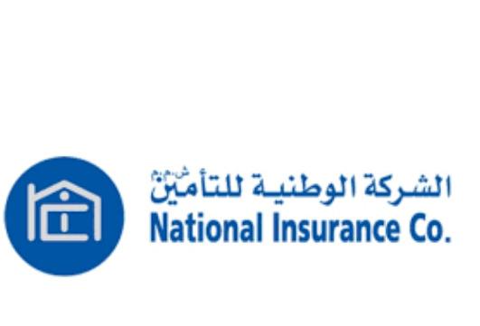 وظائف إدارية للنساء والرجال في الشركة الوطنية للتأمين  7336
