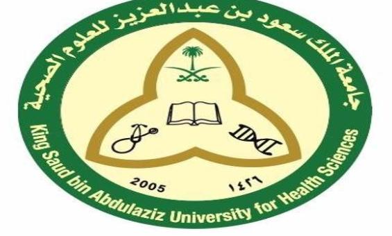 جامعة الملك سعود للعلوم الصحية توفر وظائف بمجال الأبحاث للنساء والرجال 7348