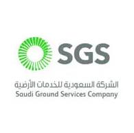 3 وظائف إدارية للنساء والرجال في الشركة السعودية للخدمات الأرضية 7352