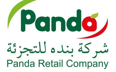 وظائف إدارية لحملة الثانوية وما فوق في شركة بنده للتجزئة في الرياض وجدة 7355